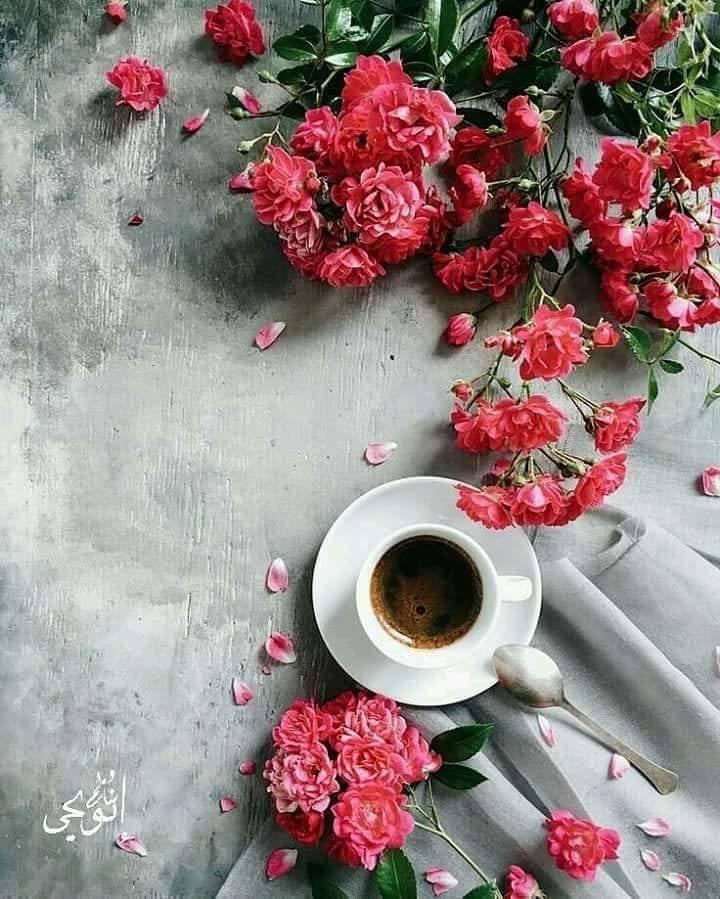 Утра милая, картинка с кофе и цветами доброе утро