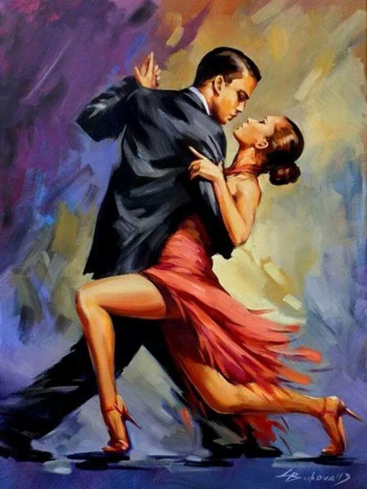 известные танцы в картинках точки расположены стопе